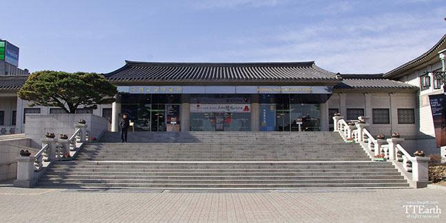 bảo tàng cố cung quốc gia