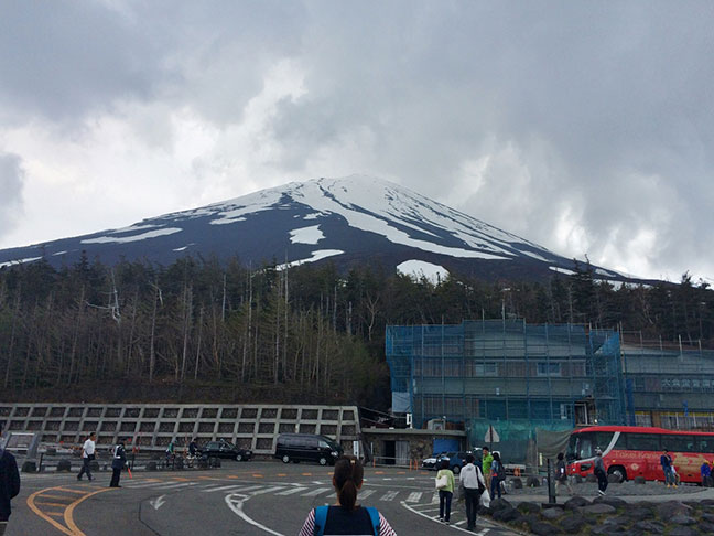 trạm fuji subaru line 5th