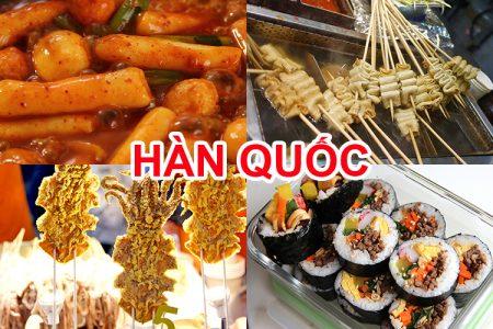 Những món ăn vặt Hàn Quốc hấp dẫn không thể bỏ qua